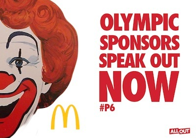 Global Rally - Wed. Feb 5th. In Vancouver- Gather at  McDonald's on Main near Terminal at 5:30 p.m