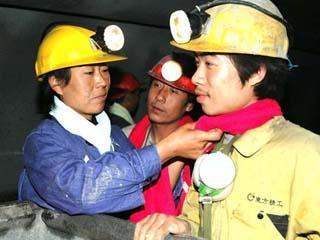 Chinese Trade Unions Photo: www.acftu.org.cn