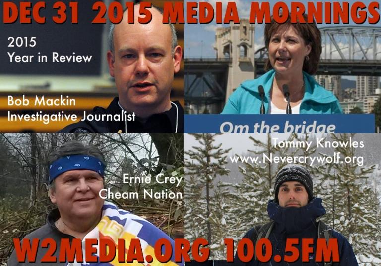Dec 31 Media Mornings