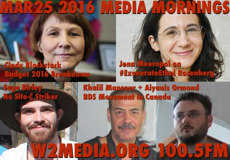 Mar 25 2016 Media Mornings x