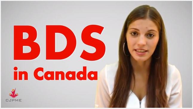 bds-miranda